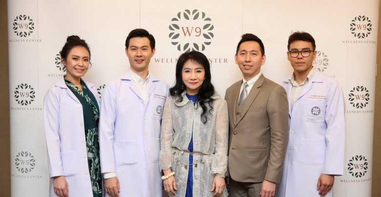 W9 Wellness Center