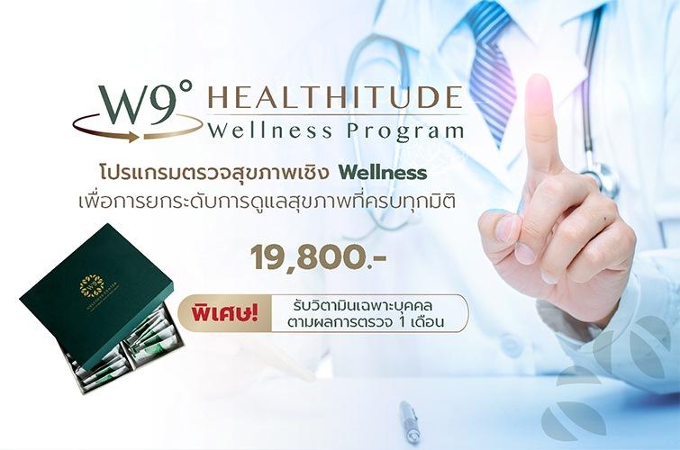 Healthitude