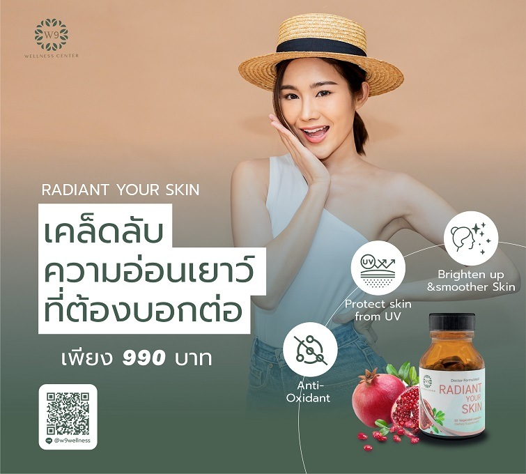 Radiant Your Skin