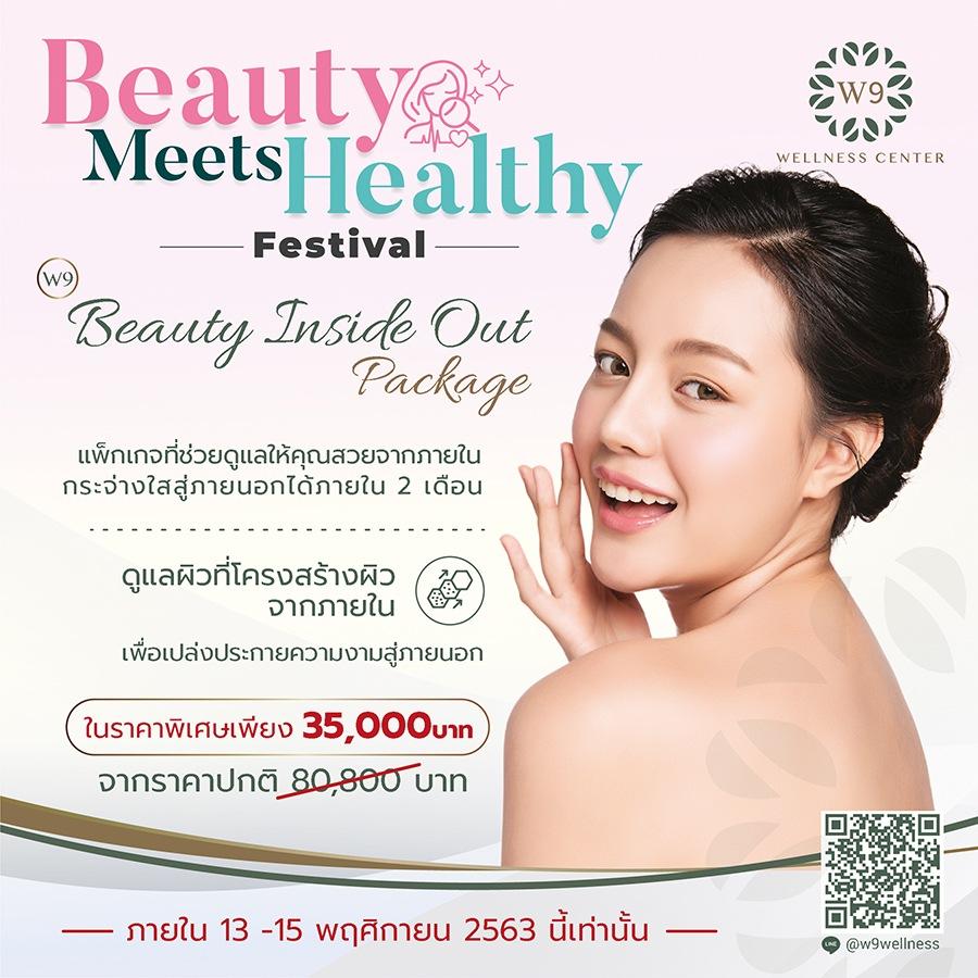 W9 Wellness Premium Card