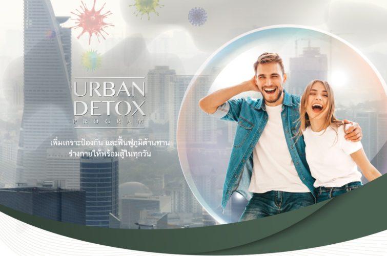 Urban Detox web