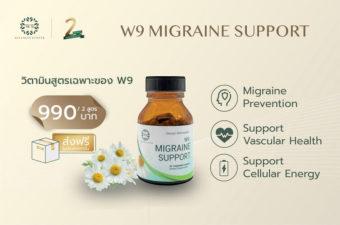 Migraine Support